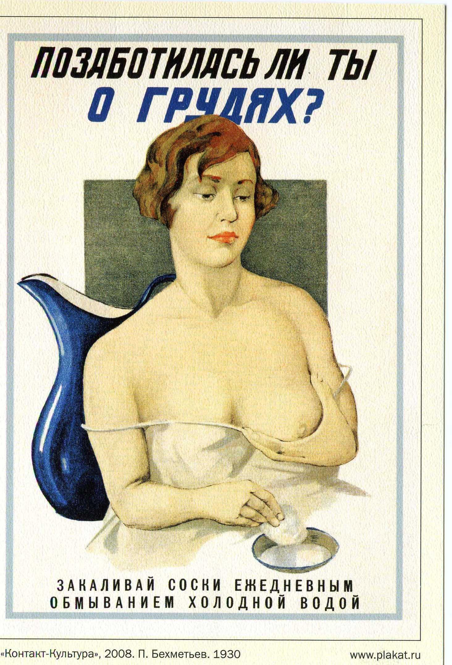 Рассказы про грудь и соски 8 фотография